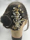 Гребінь з кришталевими намистинами Біло-Золотий Весільна прикраса у зачіску, фото 3