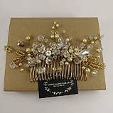 Гребінь з кришталевими намистинами Біло-Золотий Весільна прикраса у зачіску, фото 4