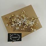Гребінь з кришталевими намистинами Біло-Золотий Весільна прикраса у зачіску, фото 6