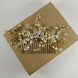 Гребінь з кришталевими намистинами Біло-Золотий Весільна прикраса у зачіску, фото 8