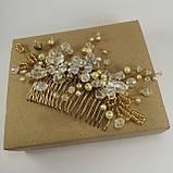 Гребінь з кришталевими намистинами Біло-Золотий Весільна прикраса у зачіску, фото 10