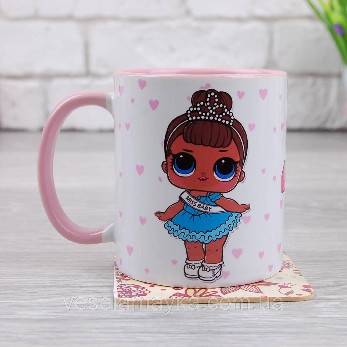 Чашка LOL Surprise 5 (кукла ЛОЛ)