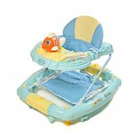 Ходунки детские TILLY 6220SY BLUE с качалкой