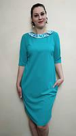 Бирюзовое нарядное платье с карманами П210, фото 1