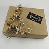 Гребень с хрустальными бусинами Розово-Золотой украшение в прическу, фото 3
