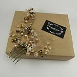 Гребень с хрустальными бусинами Розово-Золотой украшение в прическу, фото 9