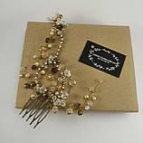 Гребень с хрустальными бусинами Розово-Золотой украшение в прическу, фото 8