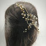Гребень с хрустальными бусинами Розово-Золотой украшение в прическу, фото 6