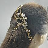 Гребінь з кришталевими намистинами Рожево-Золотий прикраса у зачіску, фото 4