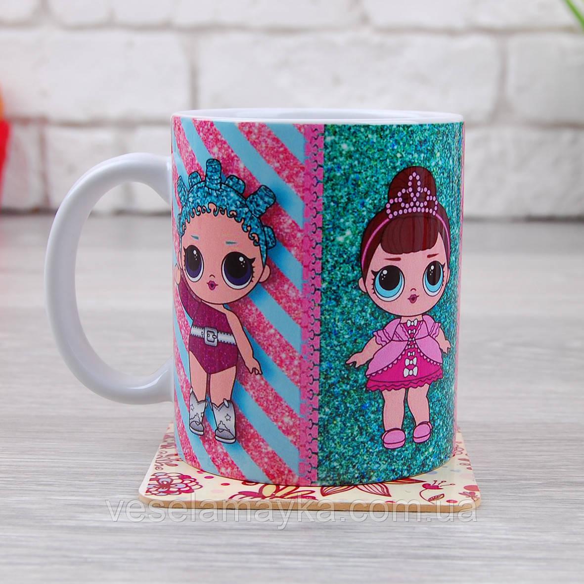 Чашка LOL Surprise 8 (лялька ЛОЛ)