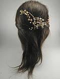 Гребень с хрустальными бусинами Розово-Золотой украшение в прическу, фото 7