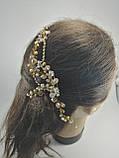Гребінь з кришталевими намистинами Рожево-Золотий прикраса у зачіску, фото 2