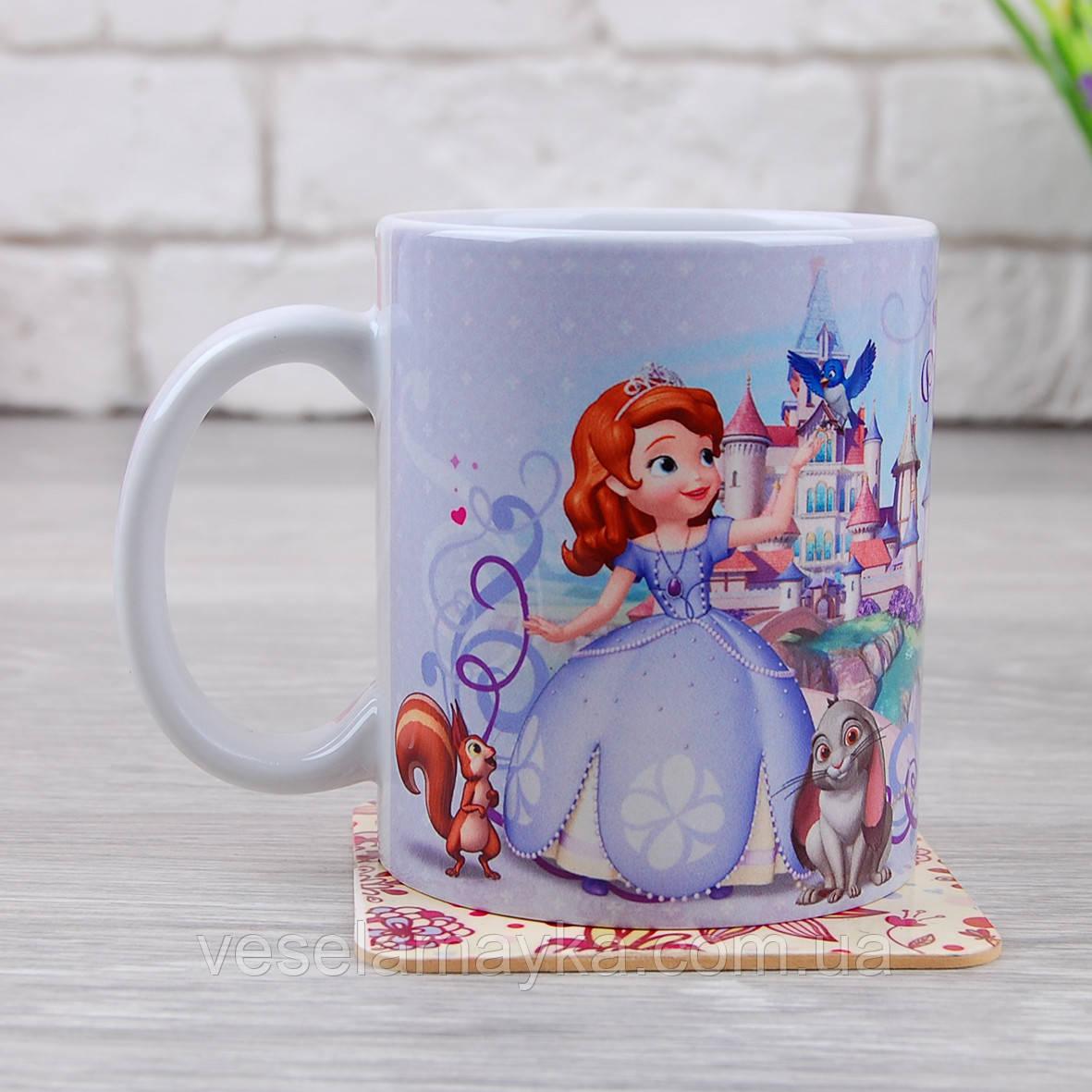 Чашка Софія Прекрасна