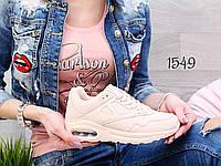 Женские кроссовки весенние, фото 1