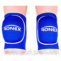 Наколенник волейбольный Ronex RX-071B синий