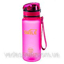 Бутылка для воды SMILE 650мл 8810