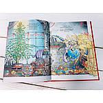 Ведьмочка Винни встречает Новый год! Пять волшебных историй в одной книге. В. Томас, фото 5