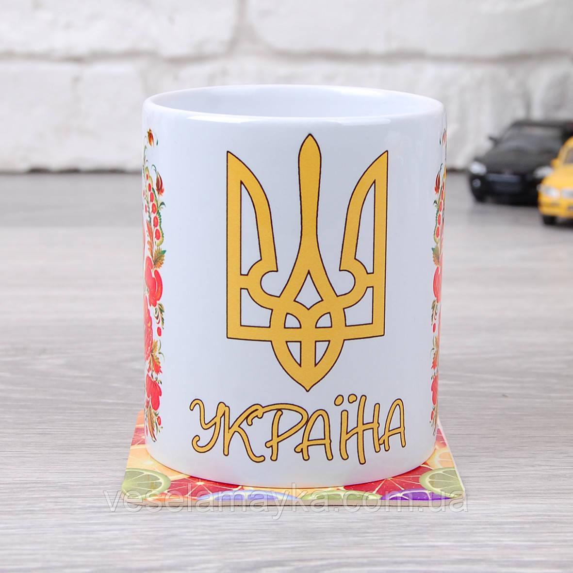 """Чашка """"Україна 2"""" (""""Ukraine 2"""")"""