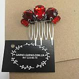 Гребінь Червоний Міні-прикраса у зачіску, фото 9
