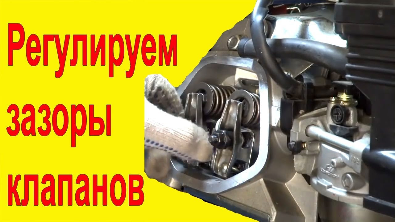 Джили Geely Регулировка клапанов