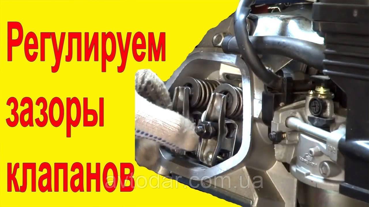Джилі Emgrand EC8 Регулювання клапанів Київ Оболонь