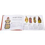 Встречаем по одежке. Всемирная история костюма для детей. С. Купри-Верспирен, фото 3