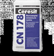 Легковыравниваемая смесь для пола Ceresit CN 178 25 кг