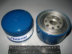 2108-1012005-20А фильтр масляный, 2101-07,2110 (пр-во г.Ливны)