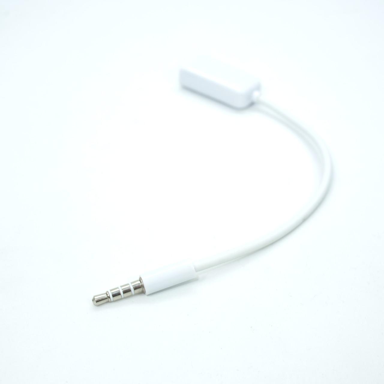 audio splitter white