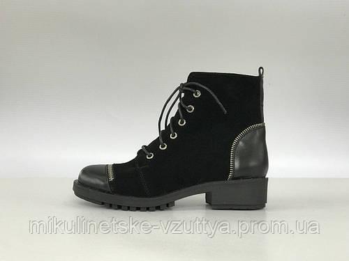 3475481dbb5b49 Колекція демисезонного, весняного, осіннього жіночого взуття. Товары и  услуги компании