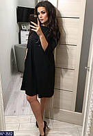 Стильное платье     (размеры 48-54)  0147-80, фото 1