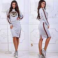 bcfd645b1b9 Спортивный костюм женский с юбкой в Украине. Сравнить цены