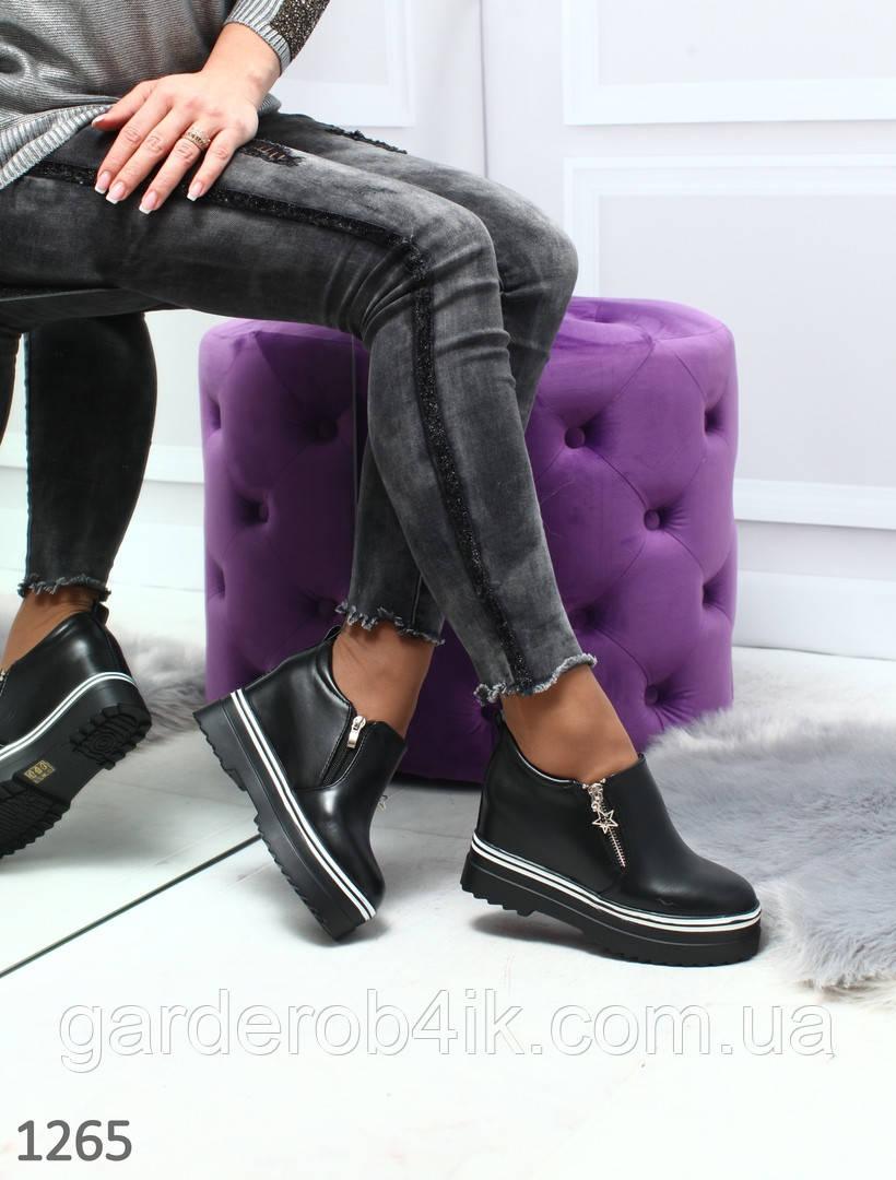 Женские туфли сникерсы, скрытая танкетка