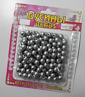 Бусина серебряный шар