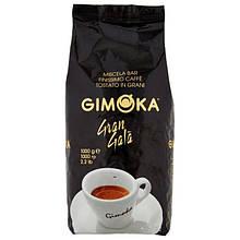 Кава в зернах Gimoka Nero Gran Gala 1 кг