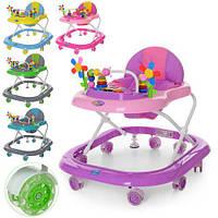 Детские ходунки музыкальные с подсветкой игровой панелью и силиконовыми колесами BAMBI M 3619