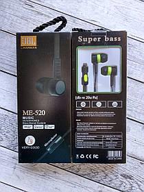 Наушники JBL ME 520 black/green (микрофон, плоский шнур)