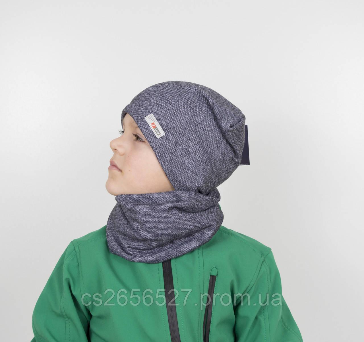 Детская,подростковая шапка+ хомут
