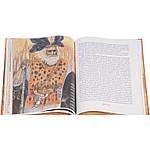 Копи царя Соломона. Г. Хаггард, фото 4