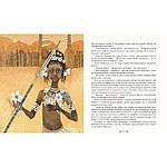Копи царя Соломона. Г. Хаггард, фото 5