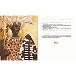 Копи царя Соломона. Г. Хаггард, фото 7
