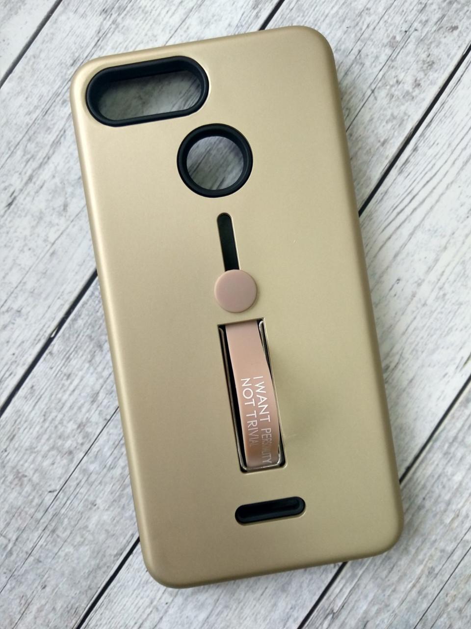 "Чехол Xiaomi Redmi 6 Pro/Mi A2 Lite Silicon + Plastic Finger Ring Stand gold ""Спец предложение!"""
