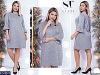Стильное платье     (размеры 48-54)  0147-90