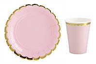 Тарелочка и стаканчик праздничные  розовые Премиум