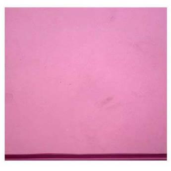 Фоамиран Kidis А4 7711 297*210 мм 1 мм 20 шт/уп светло-розовый