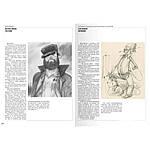 Мои истории о художниках книги и о себе. Чижиков Виктор, фото 5