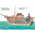 Мулле Мек строит лодку. Юхансон Георг, фото 5