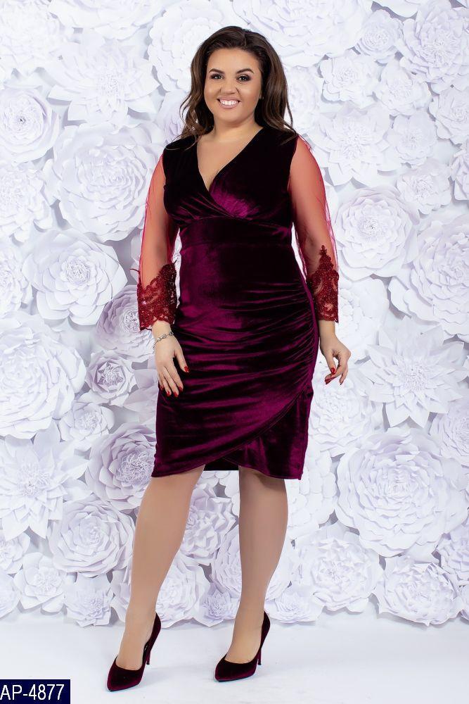 Стильное платье     (размеры 48-58)  0147-93