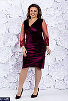 Стильное платье     (размеры 48-58)  0147-93, фото 1