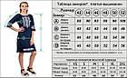 Модное женское платье с вышивкой лен-габардин (марсала), фото 6